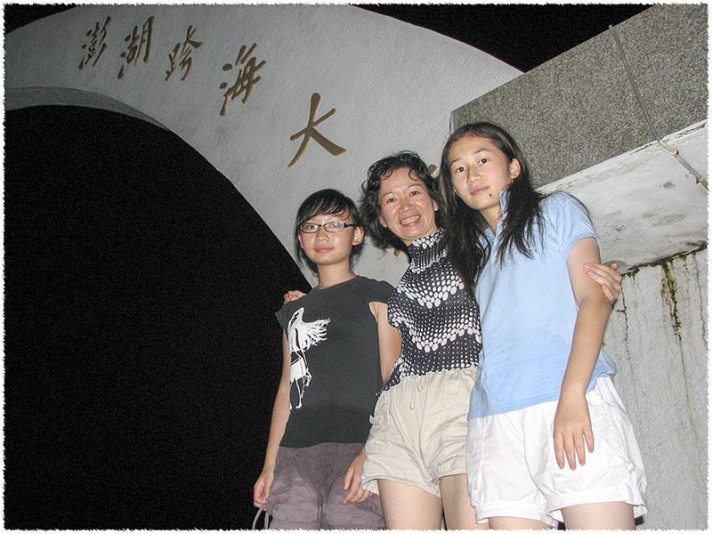 20080807q夜遊_跨海大橋03.jpg