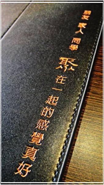 20110404 中餐 聚_火鍋12.jpg