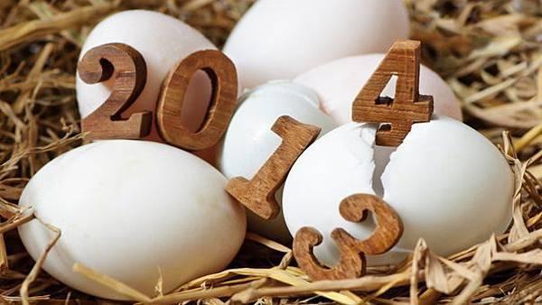 2013 Year-End.jpg