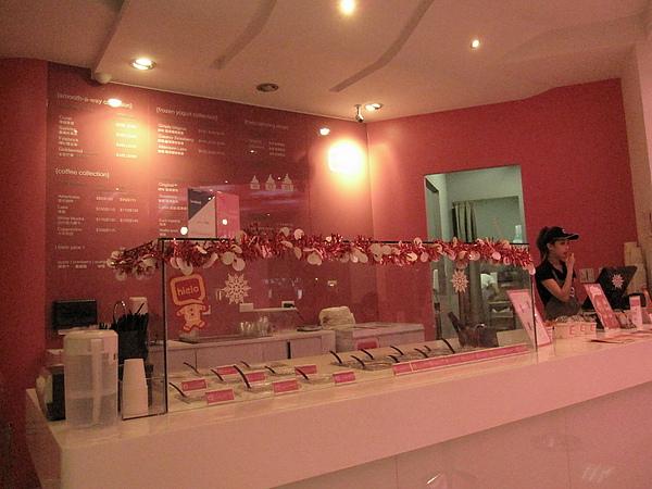 霸味薑母鴨&Hielo Frozen Yogurt 028.JPG