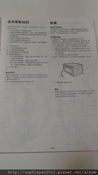 DSC09747.JPG