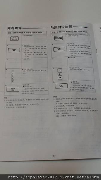 DSC09752.JPG