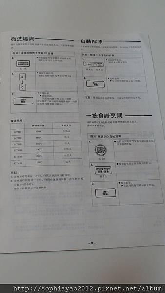 DSC09753.JPG