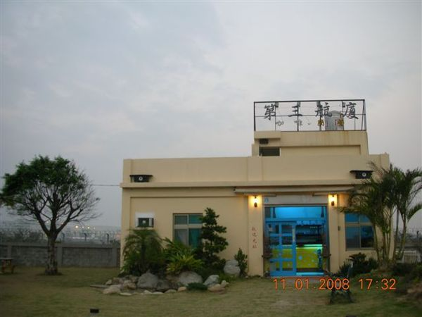 20080111第三航廈2