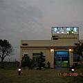 20080111第三航廈14