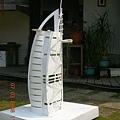 20080307紙箱王13