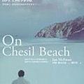 2008卻西爾海灘 On Chesil Beach