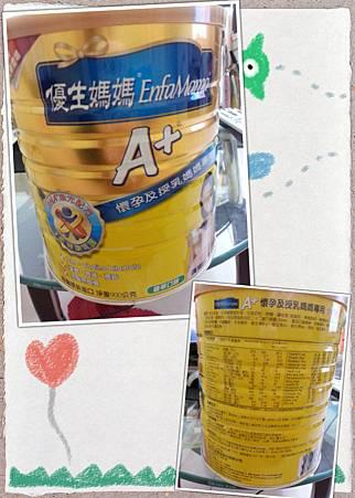 9.14 美強生媽媽奶粉.jpg