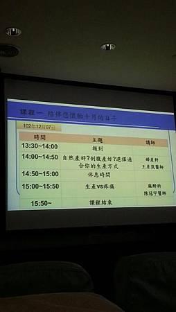 1.4彰基媽媽教室(4).jpg