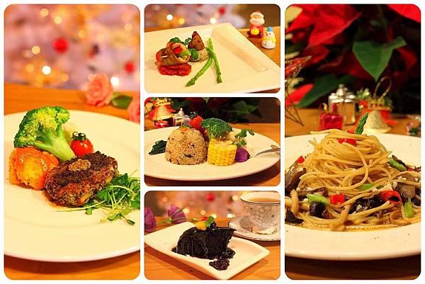 2012聖誕跨年精緻套餐