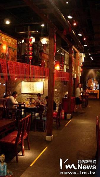 京味十足的茶館