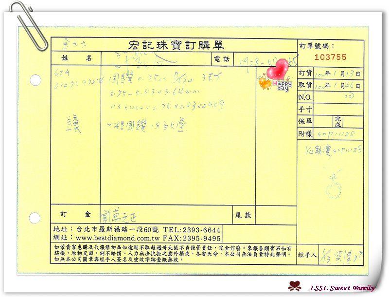 MX-4500FN_20110114_094131_001.jpg