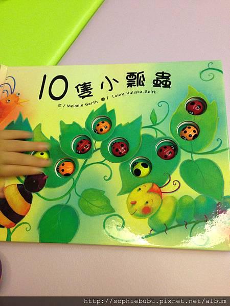 10隻小瓢蟲