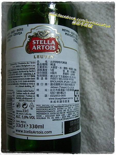BEER直CIMG1012-2.JPG
