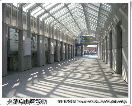 光點華山電影館CIMG1184-1.JPG