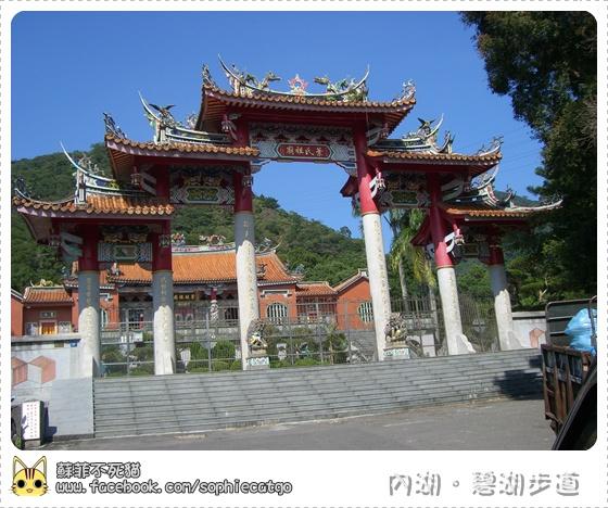碧湖步道橫CIMG1211-7.JPG