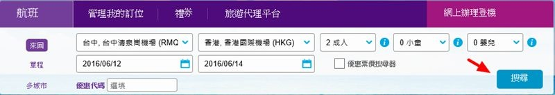 HK5.jpg
