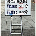 IMG_2416.JPG