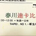 C360_2012-07-01-20-44-06
