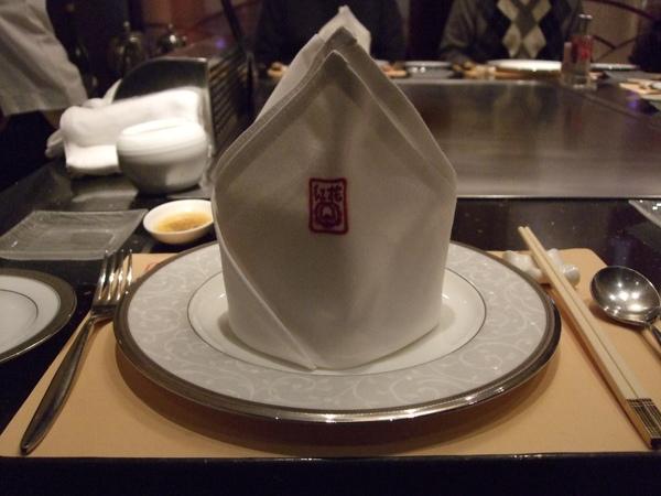 台北101紅花鐵板燒