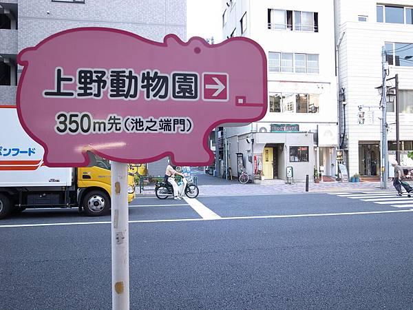 R0040802