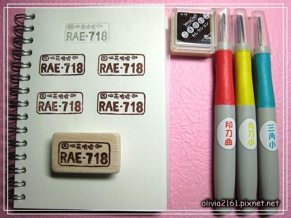 071106:Rae又一章
