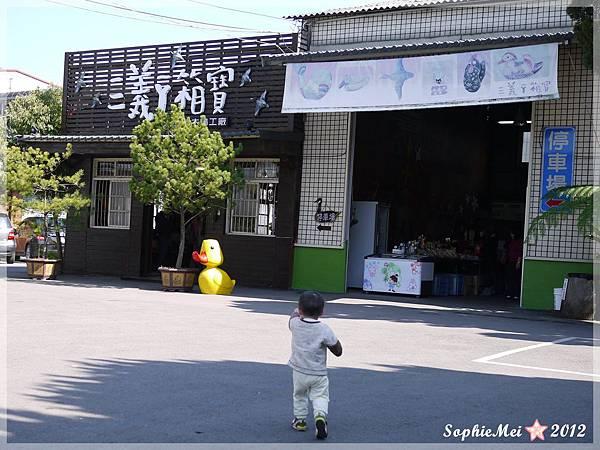 20120205苗栗06.JPG