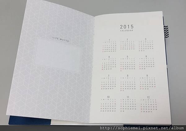 15手帳2.jpg