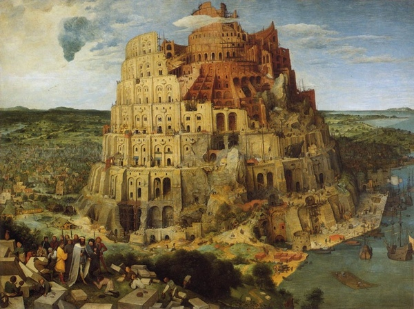 巴比倫塔 The Tower of Babel_老彼德_布勒哲爾 Pieter Bruegel the Elder.jpg
