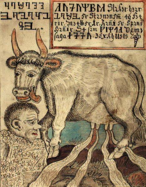 布利由母牛舔食的冰塊中誕生Auðumbla and Búri._18世紀的手抄本插畫 the 18th century Icelandic manuscript .jpg