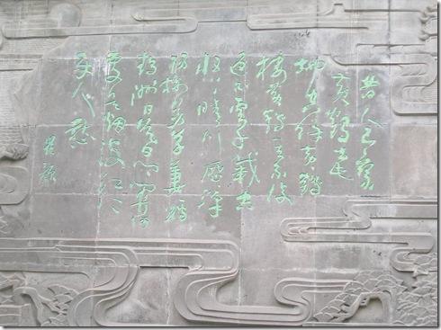 200807長江三峽 021