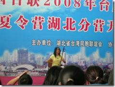 200807長江三峽 065