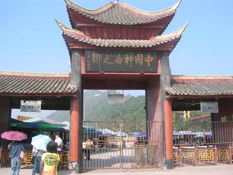 200807長江三峽 497