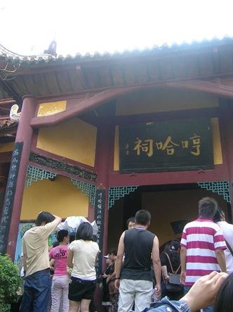 200807長江三峽 499