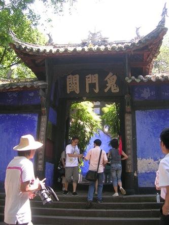 200807長江三峽 507