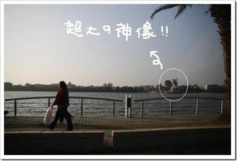 IMG_0863(2)