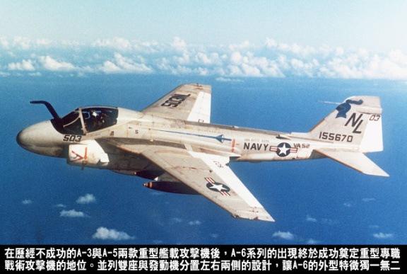 800px-A-6E_Intruder_VA-52