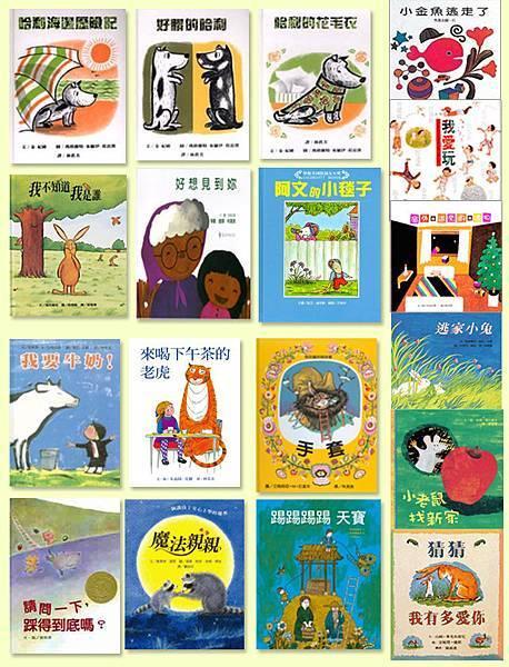 「汪培珽 餵故事書長大的孩子」的圖片搜尋結果