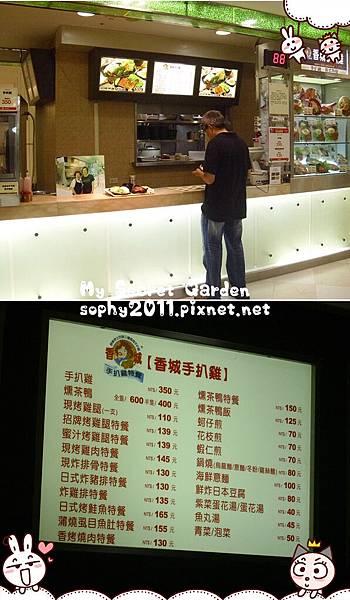 香城手扒雞.jpg