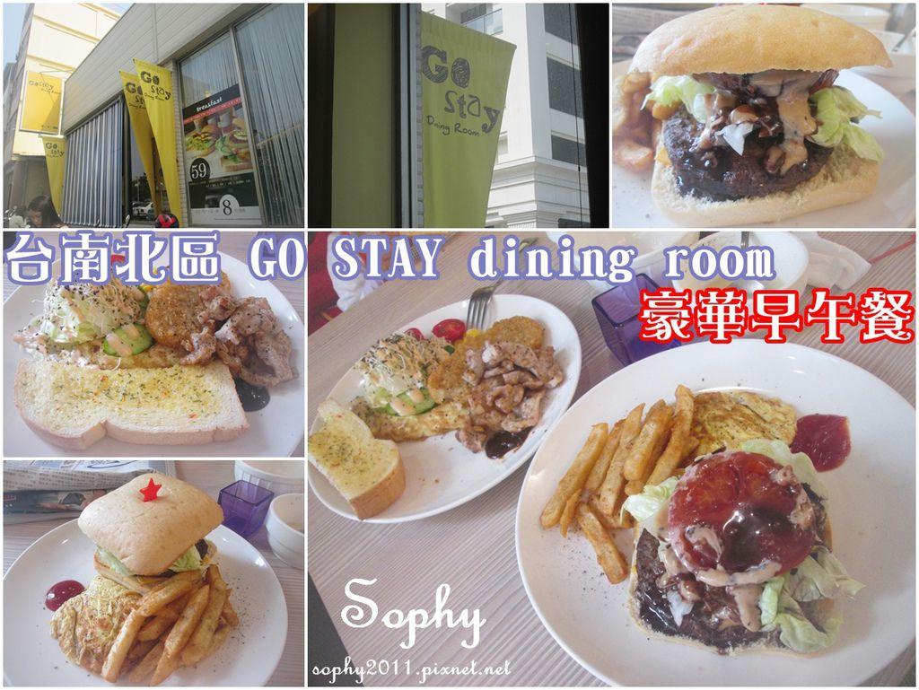 go stay dining room18.jpg