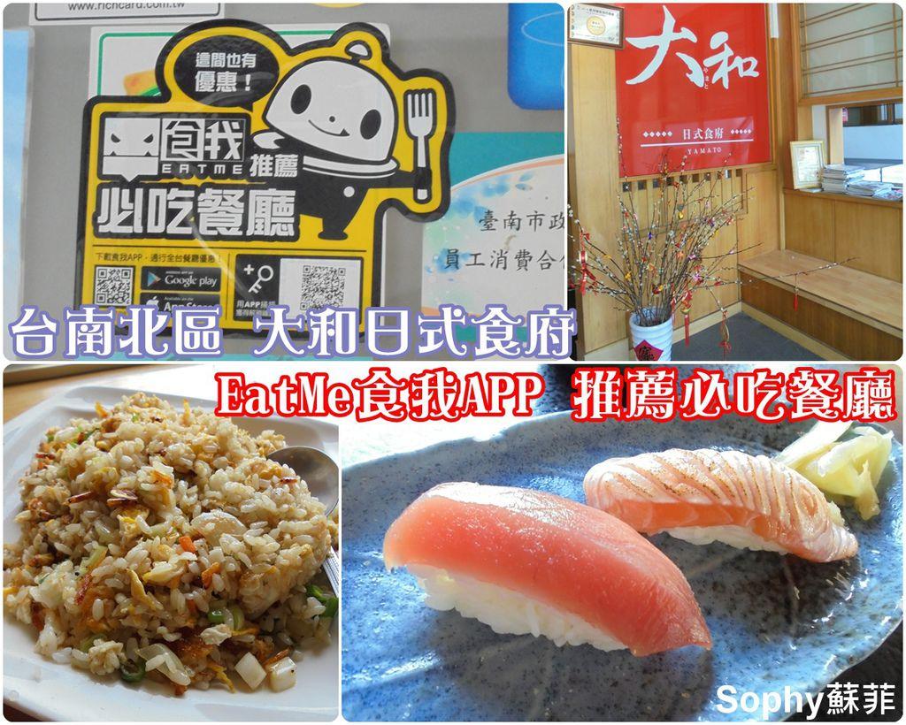 大和日式食府21.jpg