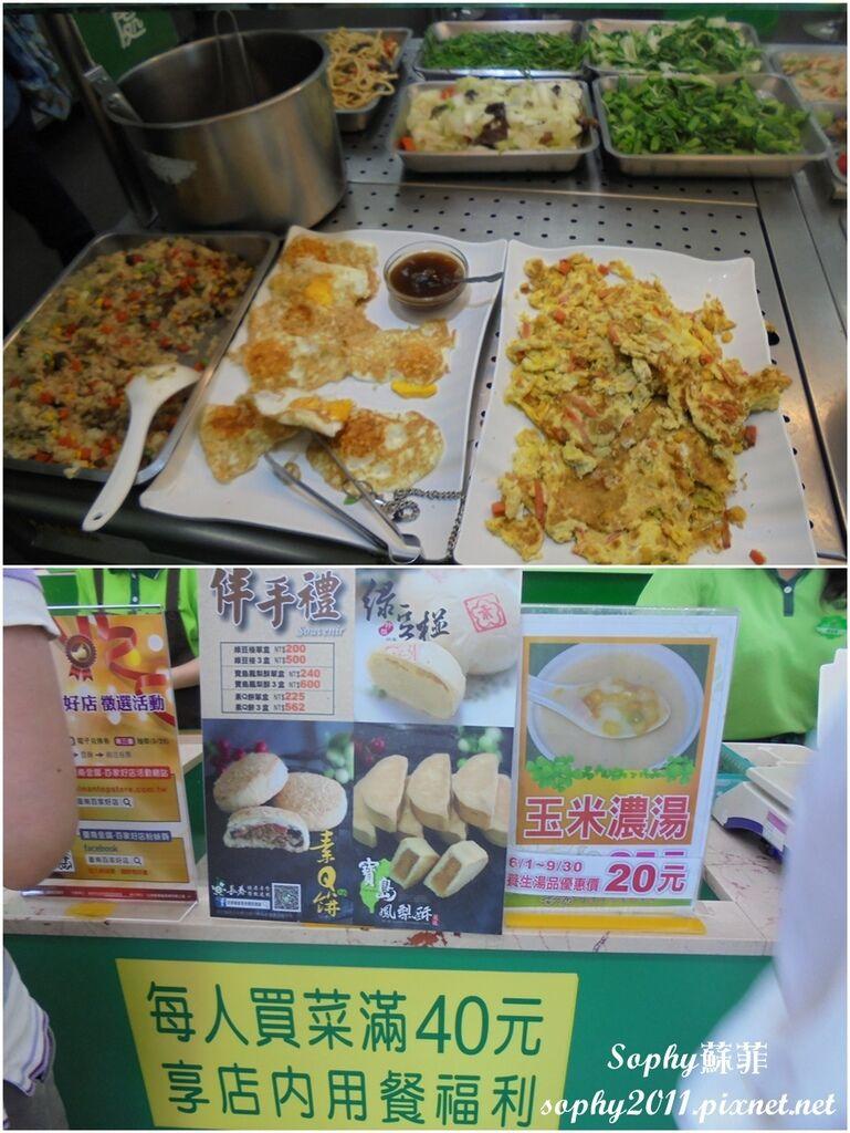長春健康素食5.jpg