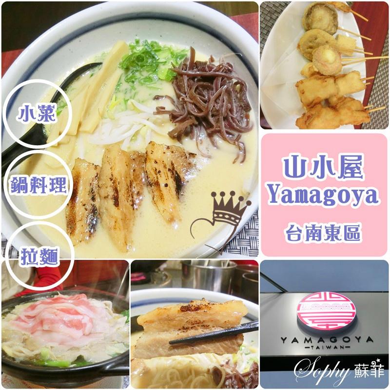 山小屋Yamagoya15.jpg