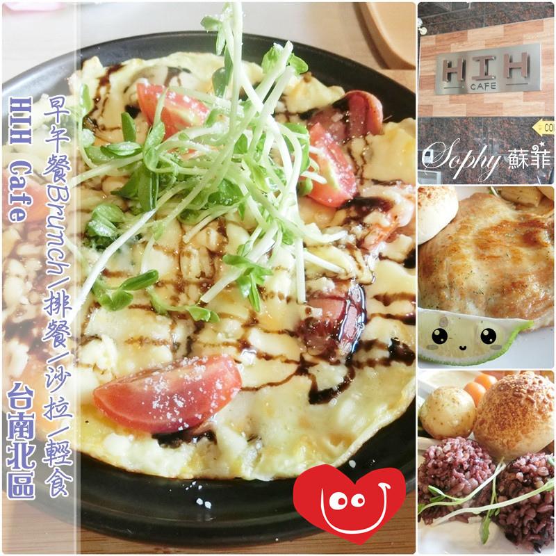 HIH Cafe15.jpg