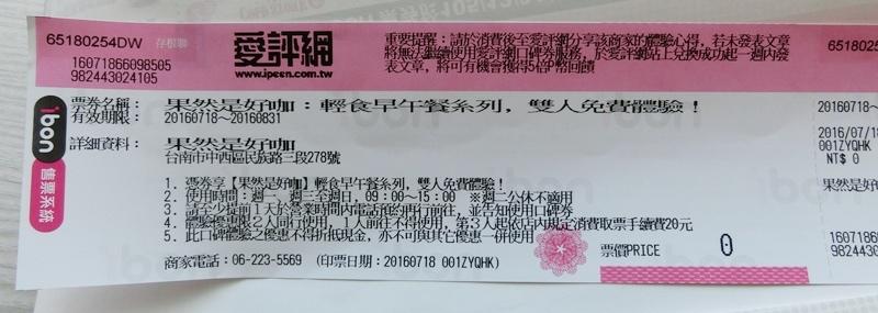 CIMG0295.JPG