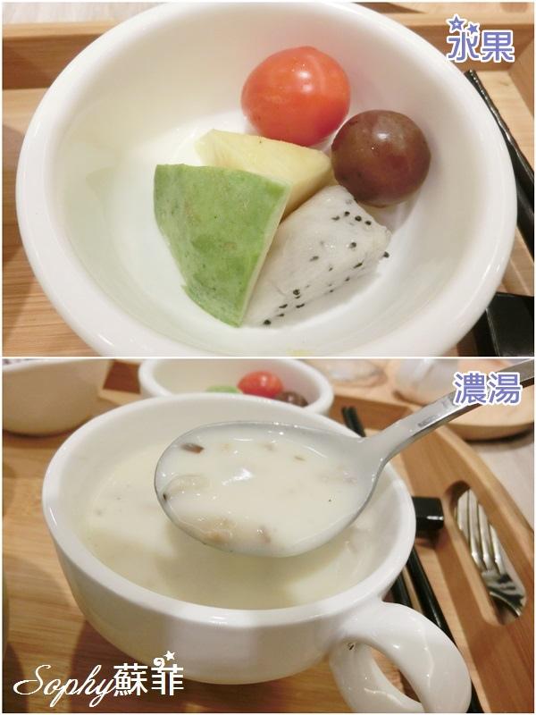 童樂島親子餐廳3.jpg