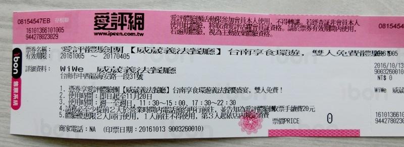 CIMG0112.JPG