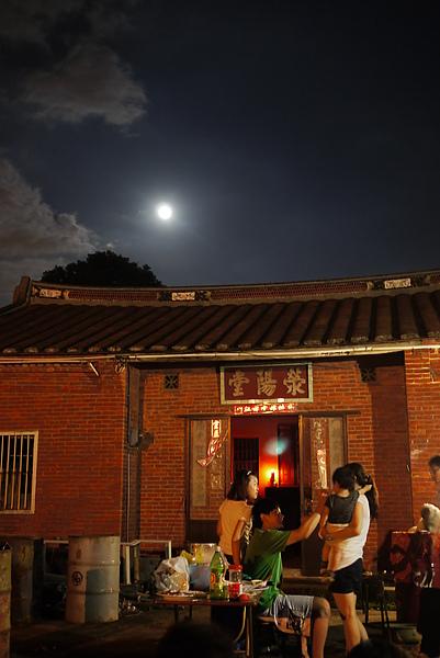 20100922中秋團圓夜