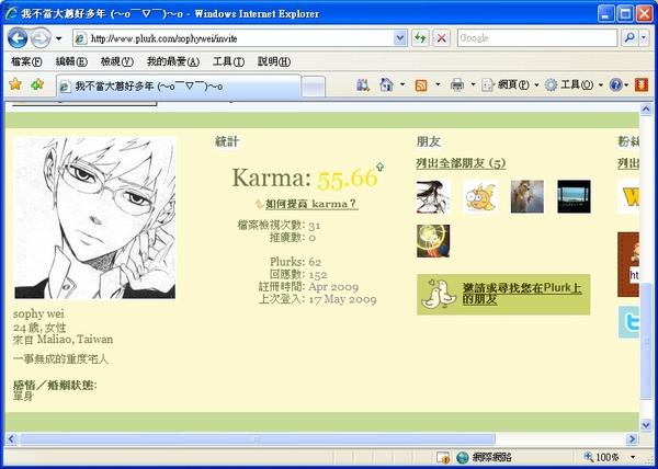 Pic00001.jpg