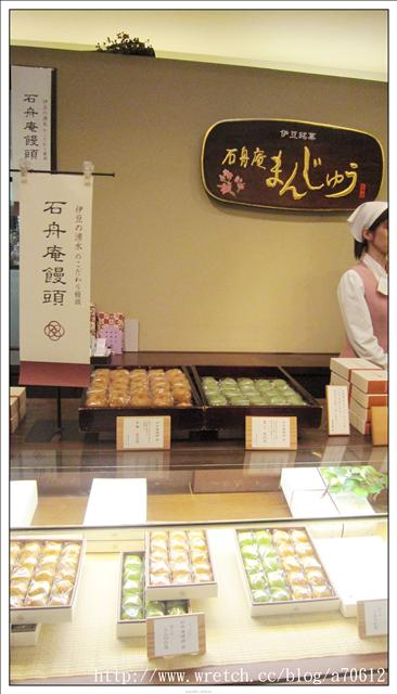 庵 石舟 石舟庵 川奈店|伊豆のおすすめグルメ|和菓子・お土産|旅色